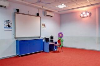 Audio Visual Hall